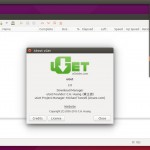 uGet for Ubuntu 18.04
