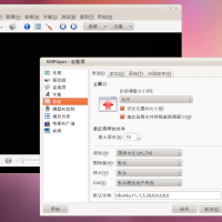 Install-SMPlayer-For-Ubuntu