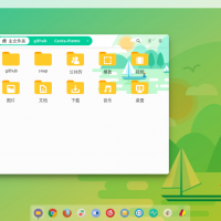 Canta Theme For Linux