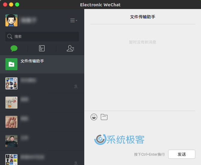 how to change wechat language