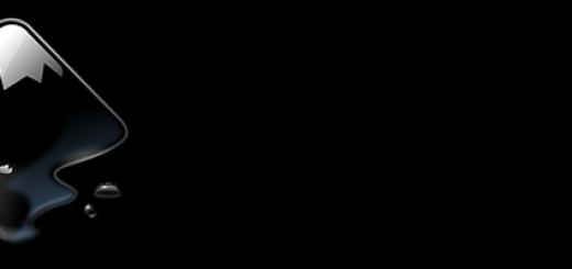Inkscape Official Logo