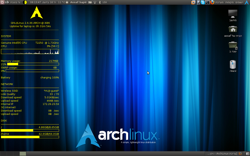 Arch Linux Background