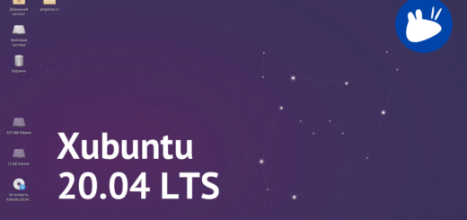 Xubuntu 20.04 LTS official desktop background